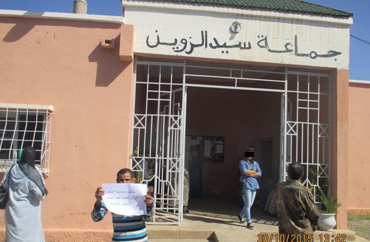 مقر جماعة سيدي الزوين ضواحي مراكش يتعرض لثاني سرقة في ظرف أقل من ثلاثة أشهر