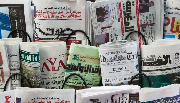 عناوين الصحف: الودادية تهيمن على نتائج انتخابات المجلس الأعلى للسلطة القضائية وتسجيل زيادة في أثمان السمك والفواكه ومشتقات الحليب