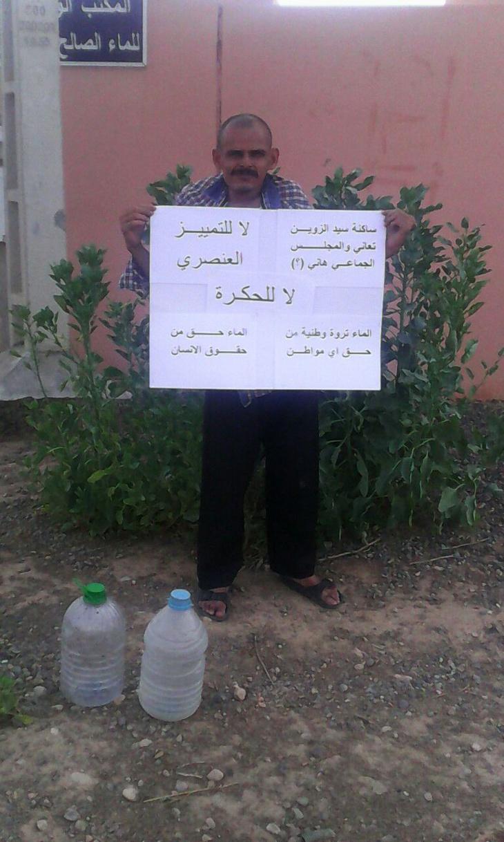 حقوقي ينوب عن الألآف ويعتصم وحيدا للتنديد بقطع الماء عن ساكنة سيد الزوين ضواحي مراكش