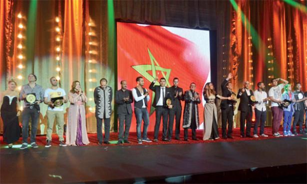 الإعلان عن جوائز الجمهور للأغنية المغربية في مسابقة