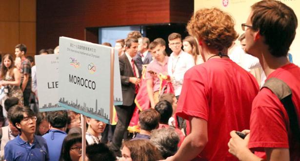 نتائج مشرفة للفريق المغربي في الأولمبياد الدولية في الرياضيات