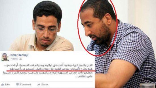 التحقيق في تحريض قيادي بشبيبة البيجيدي على قطع رؤوس المعارضين