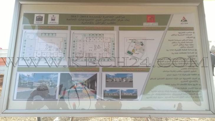 الوالي لبجيوي وعمدة مراكش يطلقان مشروع بناء مركز للأشخاص ذوي الإحتياجات الخاصة بالمحاميد