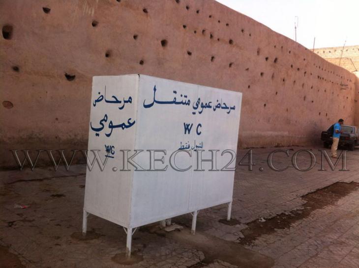 بهذه المبادرة يساهم سائقو سيارت الأجرة في استعدادات مراكش لقمة المناخ