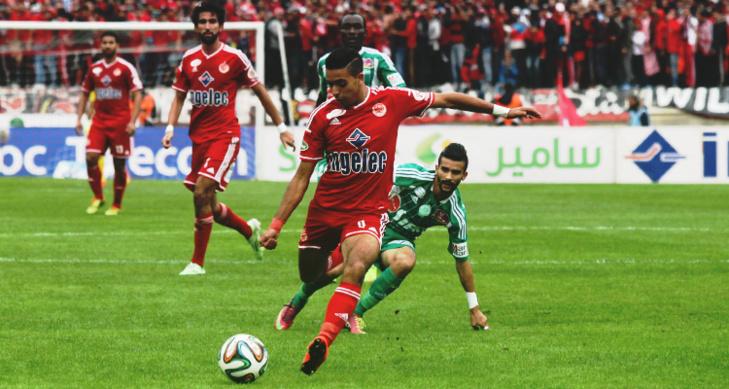 هذا هو موعد سحب قرعة الدوري المغربي