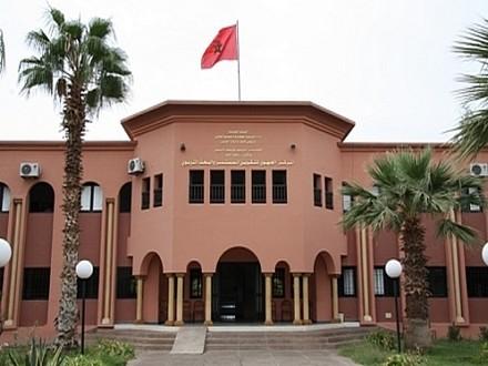 تنصيب جواد ارويحن مديرا جديدا للمركز الجهوي لمهن التربية والتكوين التابع لأكاديمية مراكش آسفي