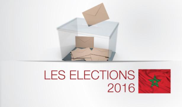 هذا عدد الناخبات والناخبين الذين سجلوا في اللوائح الانتخابية برسم انتخابات 7 أكتوبر 2016
