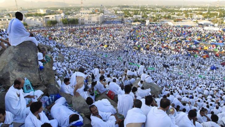 رسميا.. السعودية تعلن عن أول أيام عيد الأضحى