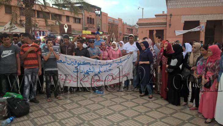 عاجل: مكفوفون يحتجون بساحة جامع الفنا بمراكش للمطالبة بالشغل + صورة