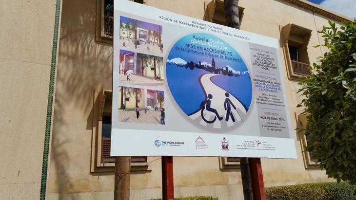 مراكش تكمل مشروع ولوجيات القصر البلدي والشوارع الرئيسية