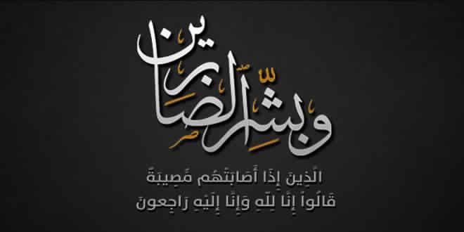 مولاي العربي الحسيني هلال المؤرخ التاريخي لمراكش في ذمة الله
