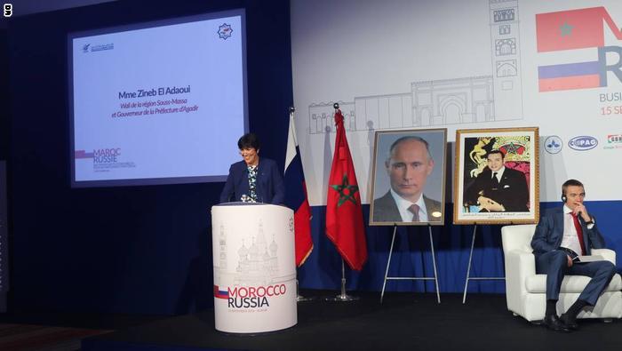 المغرب يحتضن منتدى اقتصادي مشترك مع روسيا لتطوير التعاون بين البلدين