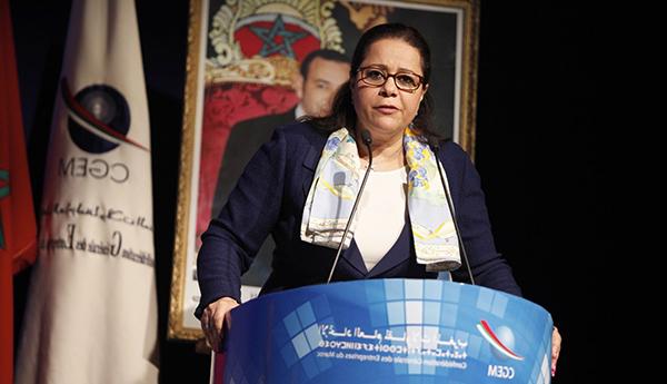 الاتحاد العام للمقاولات بالمغرب يساهم في تنظيم مؤتمر مراكش للمناخ