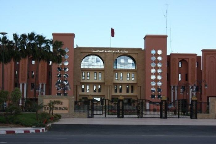 توقيف عون سلطة بقلعة السراغنة بسبب الانتخابات