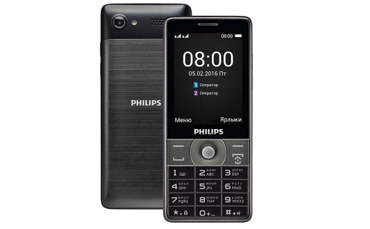 هاتف ذكي يعمل لأكثر من أربعة أشهر من دون شحن
