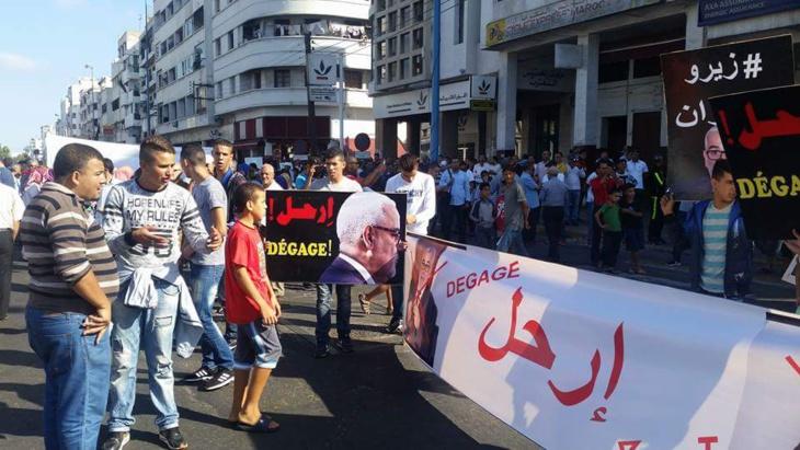مواطنون من مراكش شاركوا في مسيرة الدارالبيضاء مقابل 150 درهم