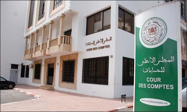 قضاة جطو يحلون بالمعهد المتخصص للتكنولوجيا الفندقية والسياحية بشارع محمد السادس بمراكش
