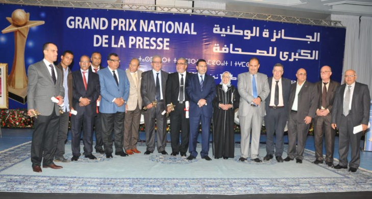 انطلاق الدورة الرابعة عشر للجائزة الوطنية الكبرى للصحافة