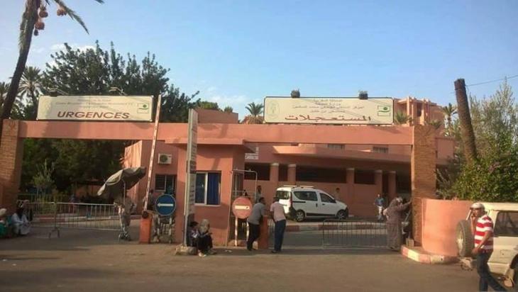 وفاة شاب بمستشفى إبن طفيل بمراكش متأثرا بإصابته في حادثة سير