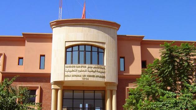 طلبة المدرسة الوطنية للعلوم التطبيقية بمراكش يحتجون أمام مقرجامعة القاضي عياض