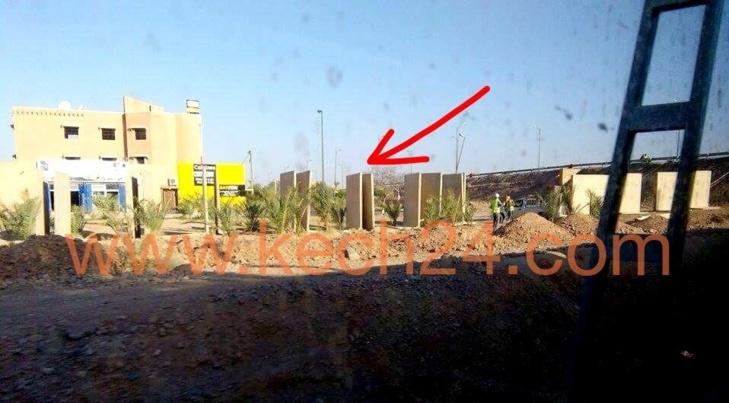 المكتب الوطني للسكك الحديدية يشرع في وضع حواجز إسمنتية بمراكش + صورة
