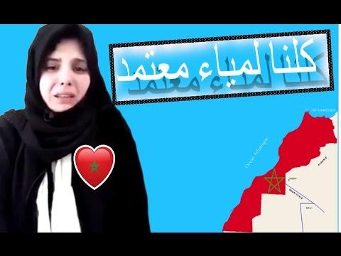 عاجل: بعد تدخل الملك محمد السادس لمياء المحتجزة بالسعودية تعود إلى أحضان أسرتها