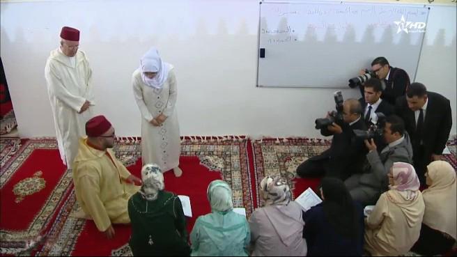 الملك يعطي بطنجة انطلاقة البرنامج الوطني لمحو الأمية بالمساجد برسم الموسم الدراسي الجديد