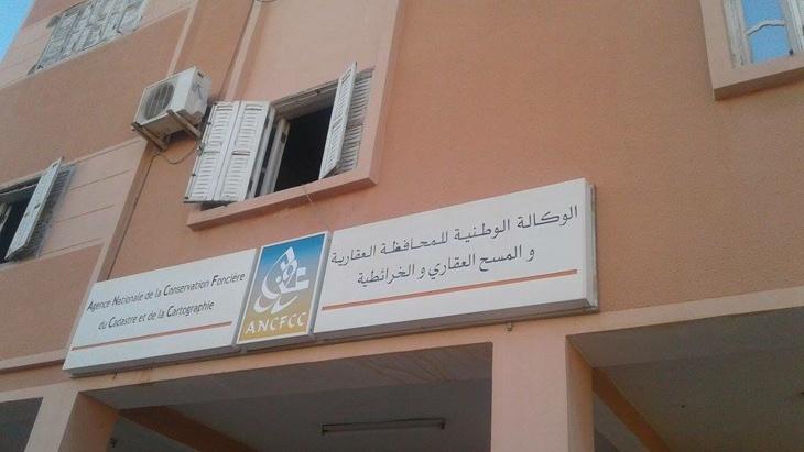 موظفو المحافظة العقارية بشيشاوة يطالبون بتحسين ظروف العمل ويحتجون على غياب الحماية القانونية