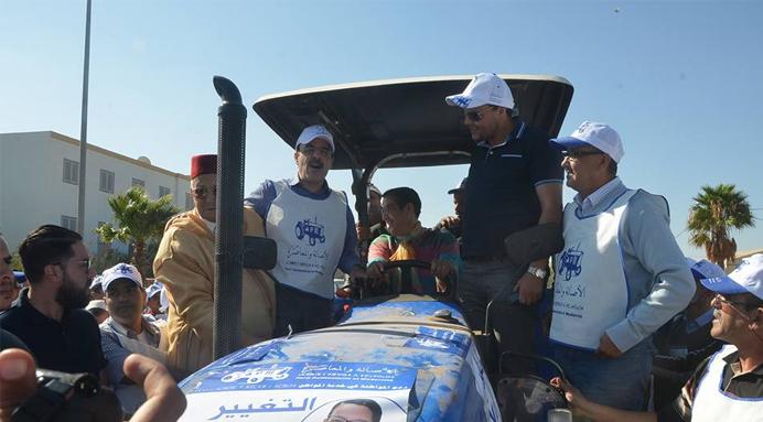 إلياس العماري يطلق الحملة الإنتخابية لحزب الأصالة والمعاصرة من الصويرة