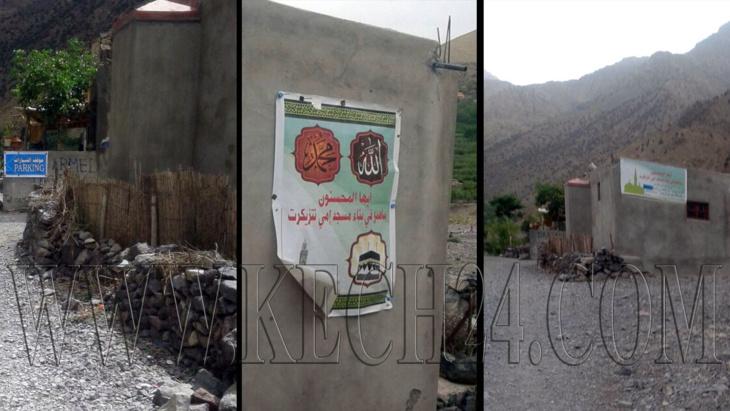 إستياء بسبب تشييد مسجد عشوائي وجمع التبرعات بالحوز لفائدته + صور