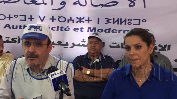 العماري: كنت سأرشح يهوديا في مواجهة السلفي حماد القباج بمراكش