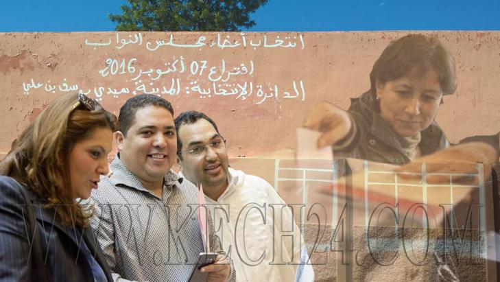 هؤلاء أبرز المرشحين للظفر بالمقاعد البرلمانية المتنافس عليها بدائرة المدينة سيدي يوسف بن علي