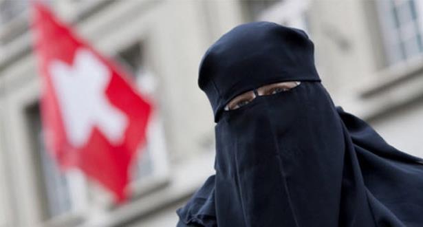 البرلمان السويسري يؤيد فرض حظر شامل على النقاب