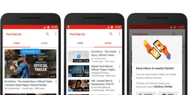 يوتيوب تتيح مشاهدة الفيديوهات دون انترنت
