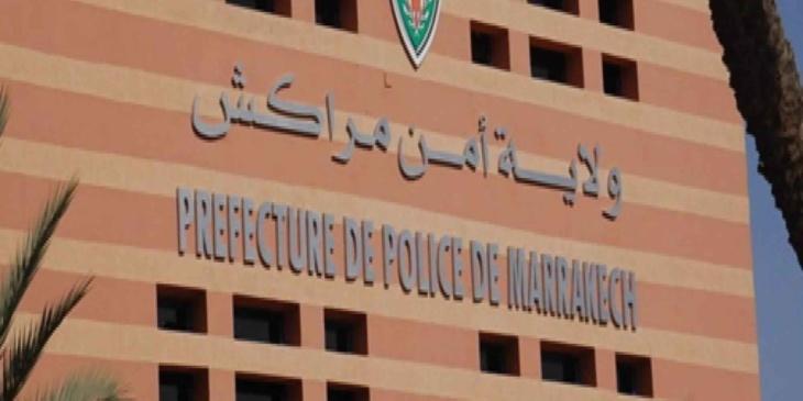 عاجل: إعفاء رئيس المصلحة الولائية للإستعلامات العامة بمراكش