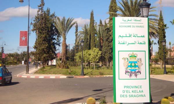 انطلاق الحملة الإنتخابية بقلعة السراغنة