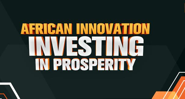 فتح باب الترشيح لنيل جائزة الابتكار من أجل افريقيا 2017 البالغة قيمتها 150 ألف دولار أمريكي