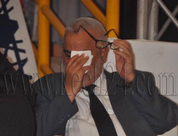 عاجل: بنكيران يبكي من جديد بمراكش