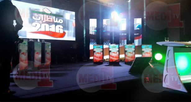 سابقة .. قناة مغربية تجمع الأمناء العامين للاحزاب في مناظرة تلفزيونية مباشرة قبيل يوم الاقتراع