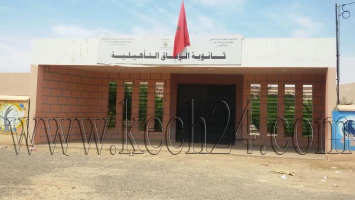 تلاميذ يدخلون في اعتصام أمام ثانوية الوفاق بسيد الزوين نواحي مراكش لهذا السبب