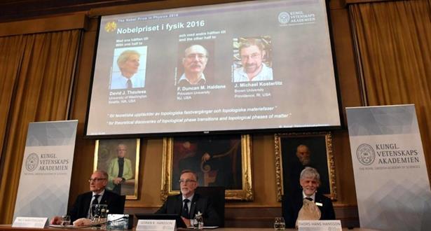 منح جائزة نوبل للفيزياء لثلاثة باحثين بريطانيين