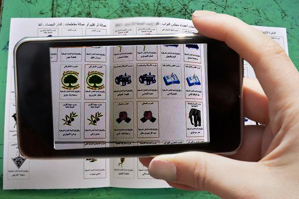 ايقاف شخصين بعد ضبطهما متلبيسن بتصوير الورقة الفريدة داخل مركز اقتراع بمراكش
