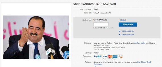 عرض مقر الاتحاد الاشتراكي في المزاد على موقع ebay ولشكر هدية للمشتري!