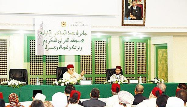 الاعلان عن موعد إنطلاق الدورة الـ 12 للمسابقة الدولية لجائزة محمد السادس في حفظ القرآن الكريم