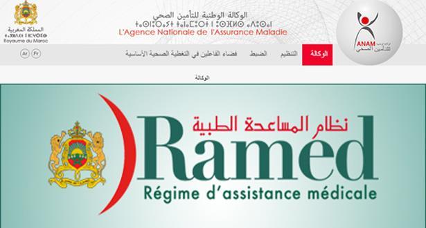 إطلاق موقع الكتروني لتتبع وضعية معالجة وإنتاج بطائق (راميد)