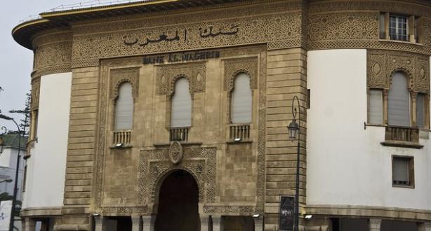 بنك المغرب يراكم تجربة رائدة في العالم العربي من حيث حماية المستهلكين