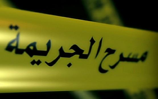 جريمة فظيعة: مجهولون يقتلون عاملا في معصرة للزيتون ويحرقون جثته بقلعة السراغنة