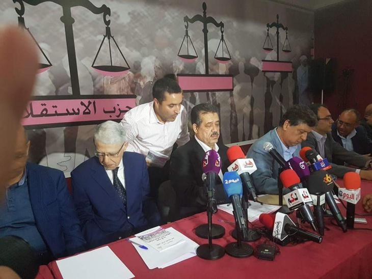 المجلس الوطني لحزب الإستقلال يصادق على المشاركة في الحكومة