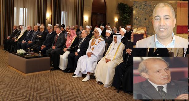 توشيح مغربيين بوسام الملك عبد الله الثاني للتميز من الدرجة الأولى