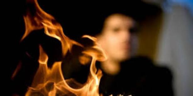 شاب يضرم النار في نفسه داخل إحدى المؤسسات التعليمية